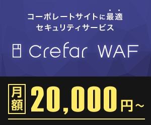 Crefar WAF