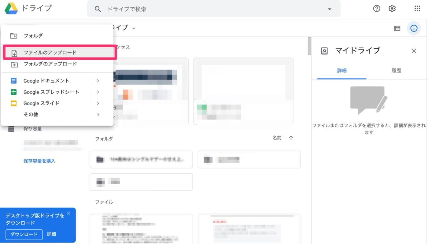 Googleスプレッドシートの基本の使い方33
